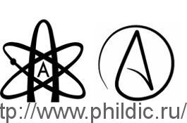 Символы агностицизма