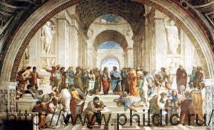 Философская Академия Платона
