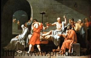 Демон Сократа