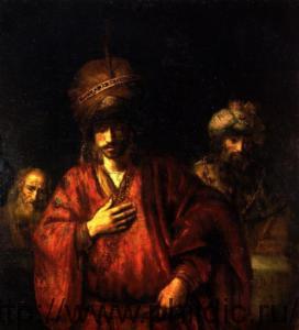 Рембрандт: Агарь в немилости