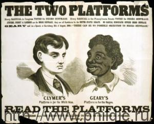 Видовой расизм